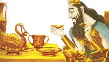 Мiдас - грецький міф